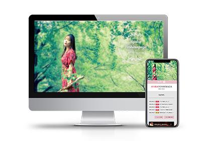 吉永絢香さんオフィシャルサイトを作成しました